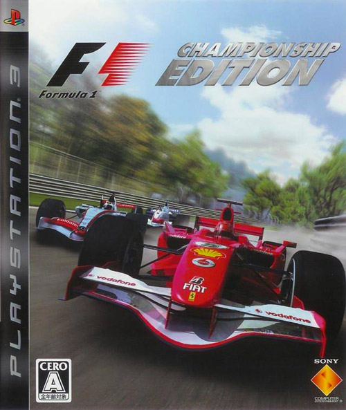 Formula One Championship Edition per PS3