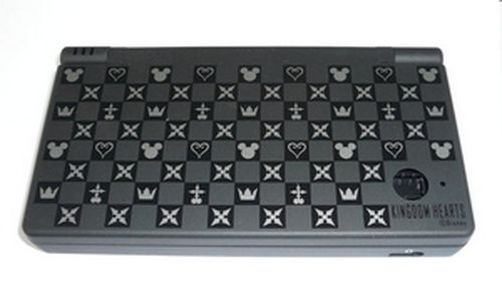 dsi case housing di ricambio nero disney kingdom hearts