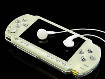 psp 2000 faceplate magic night glow xcm bianco perla